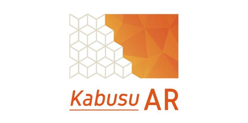 kabusu_logo