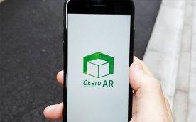 okeru_release02