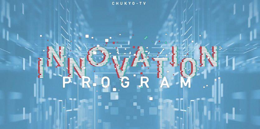 inovation2